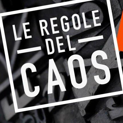 CONFRONTO SUL FUTURO DEL DIRITTO D'AUTORE IN ITALIA: COSA FARE?