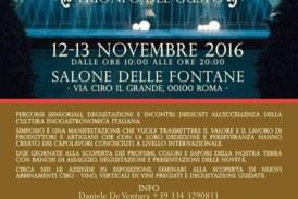 """SALONE DELLE FONTANE V EDIZIONE A ROMA DI """"SIMPOSIO, TRIONFO DEL GUSTO"""""""